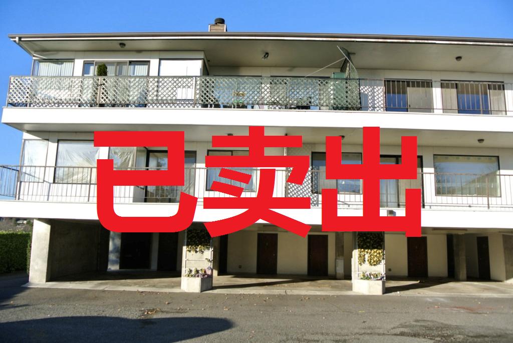 【已卖出】西雅图 得梅因 5户型公寓
